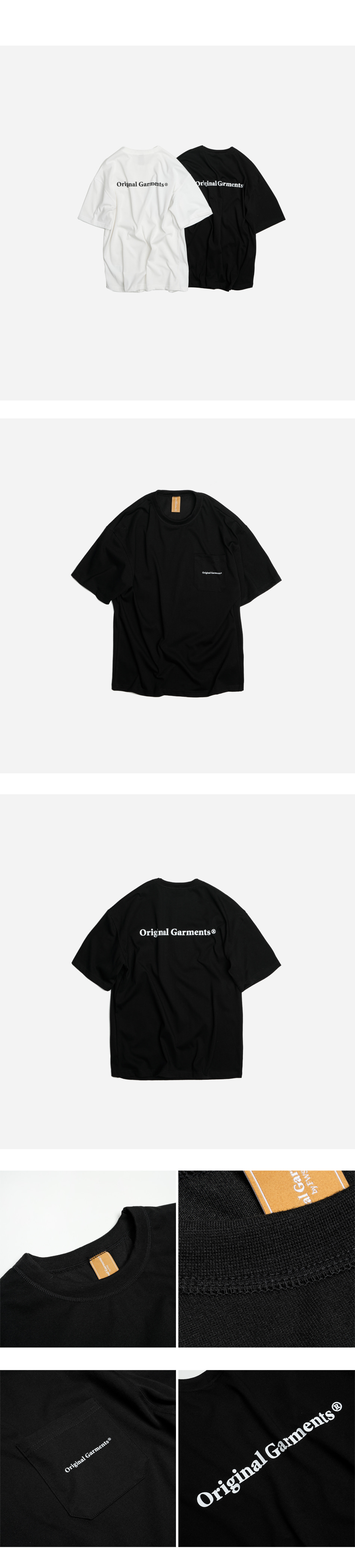 프리즘웍스 OG Logo pocket tee _ black
